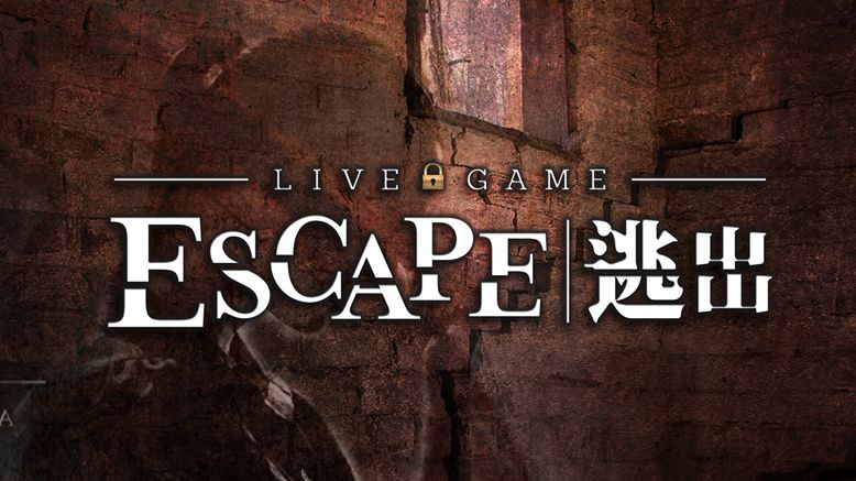 live game escape las vegas discount, tickets, deal | rush49