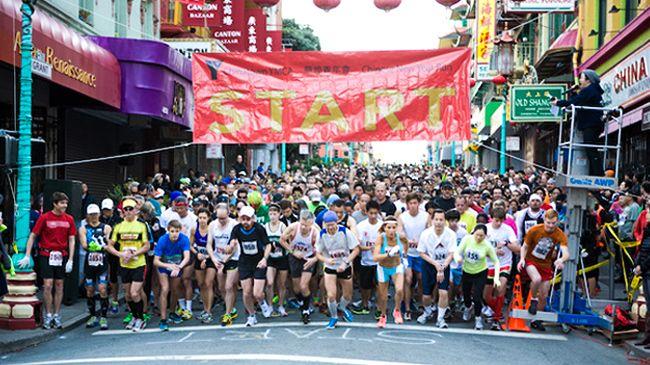 One 5K/10K Run/Walk Entry to Chinese New Year Run