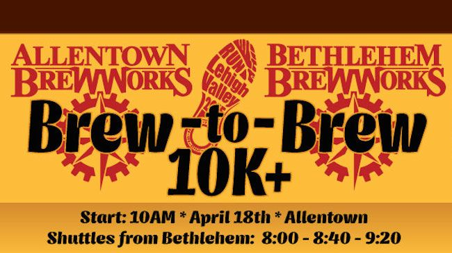 One General Admission Entry to the Brew to Brew 10K