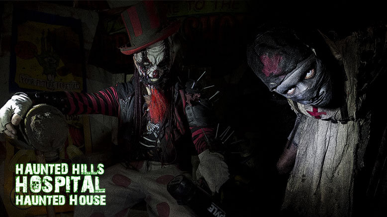 Haunted House GA for 1, Valid Any Day
