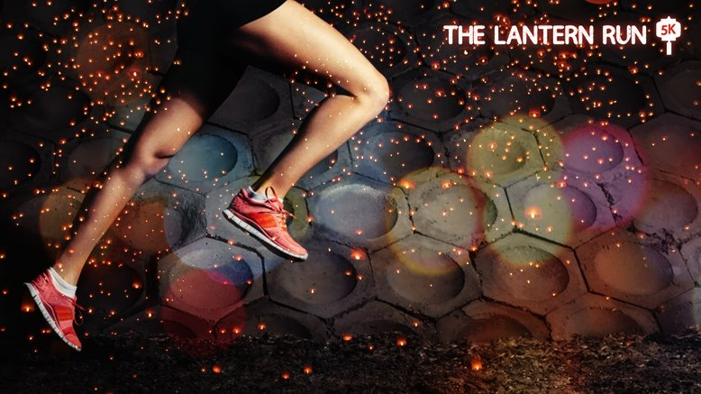 1 Lantern Run 5k Entry