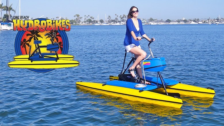 1 Hour Daytime Hydrobike Al For