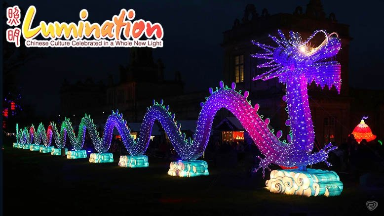 Gilroy Gardens Lumination Discount Tickets Deal Rush49
