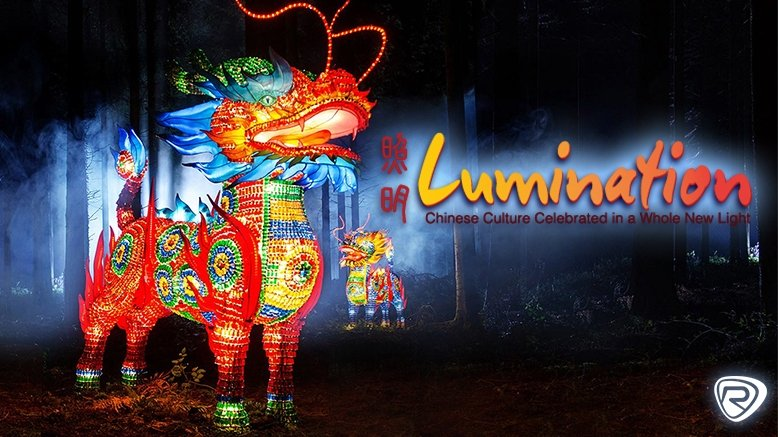 1 Ticket to Lumination at Gilroy Gardens