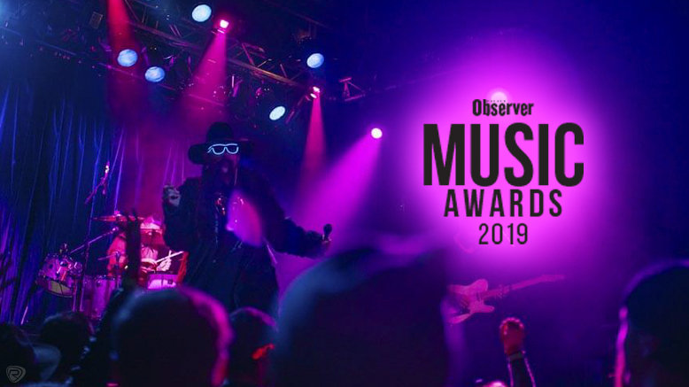 1 GA Ticket to Dallas Observer Music Awards