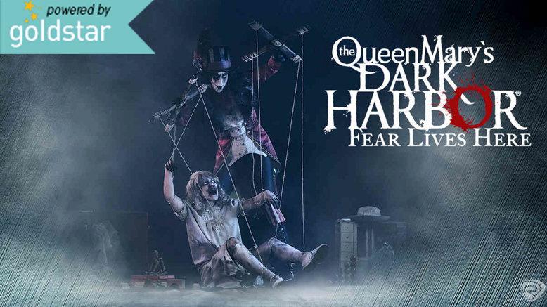 queen mary dark harbor deals