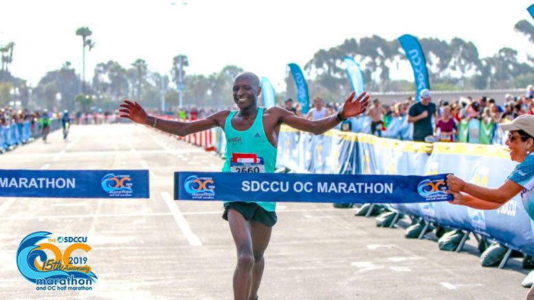 1 Marathon Entry