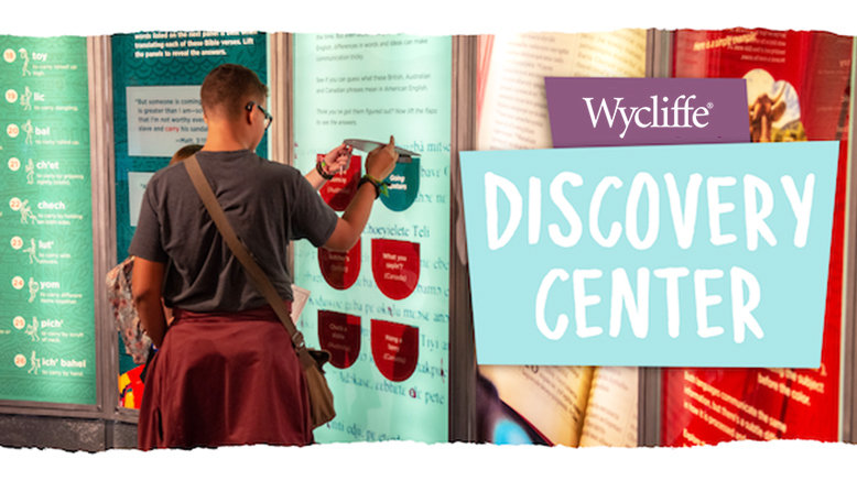 Discovery Center Tour Admission Ticket + Free Escape Room Experience for 2 Adults (13+)